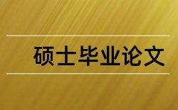 材料中国市场论文