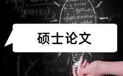 教学法项目论文