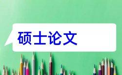 培训企业文化论文