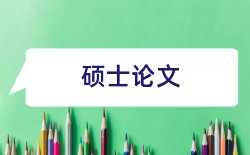 商务英语英语论文
