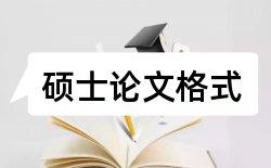 导师研究生论文