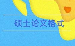 面授汉语言论文