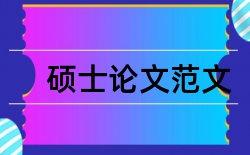 中国民俗文化论文