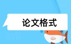 翻译专业硕士论文