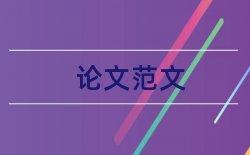 学术期刊封面论文
