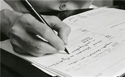 成人教育毕业论文格式要求论文