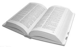 诵读学生论文